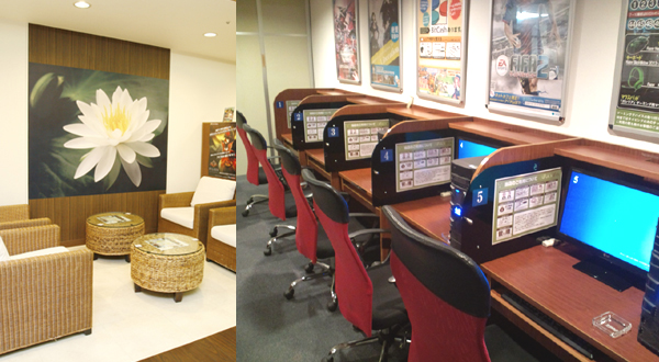 Cafe Area and Online Game Area